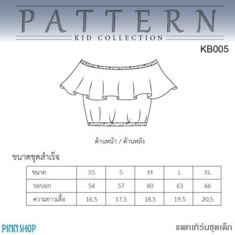 AQX-PAT-KB005_02