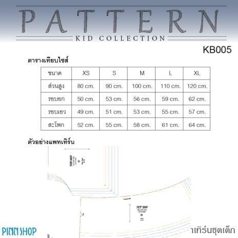 AQX-PAT-KB005_03