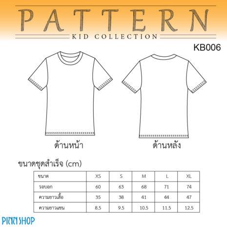 AQX-PAT-KB006_02