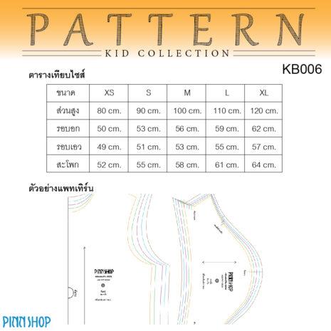 AQX-PAT-KB006_03