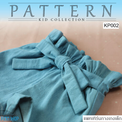 AQX-PAT-KP002_01