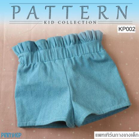 AQX-PAT-KP002_02