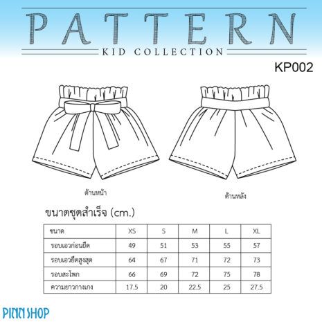 AQX-PAT-KP002_03