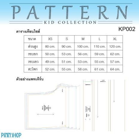 AQX-PAT-KP002_04