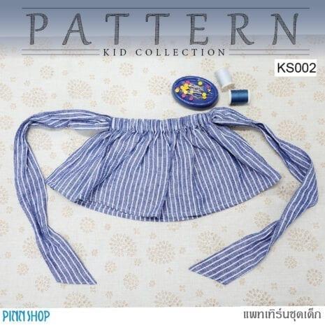 AQX-PAT-KS002_02
