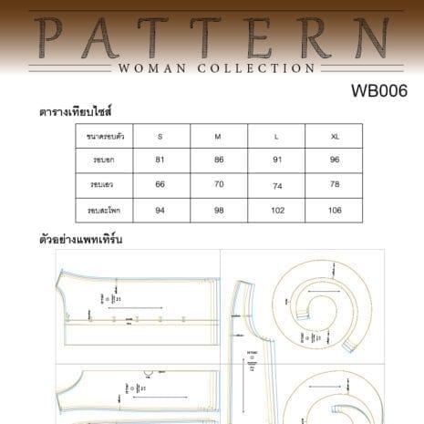 AQX-PAT-WB006_04