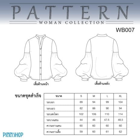 AQX-PAT-WB007_03