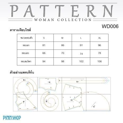 AQX-PAT-WD006_05