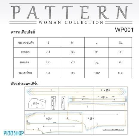 AQX-PAT-WP001_05