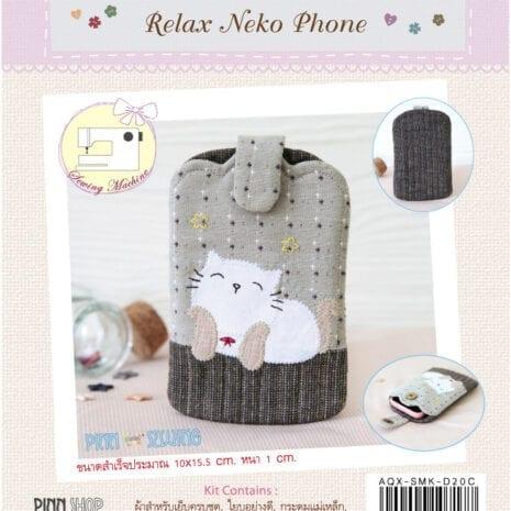 AQX-SMK-D20C_Relax Neko Phone_No.2