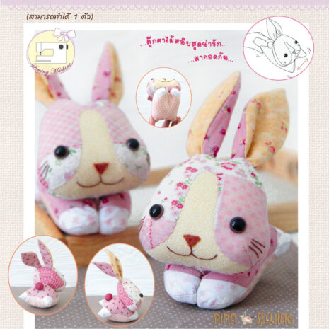 AQX-SMK-D29A_Cutie Hugger Bunny