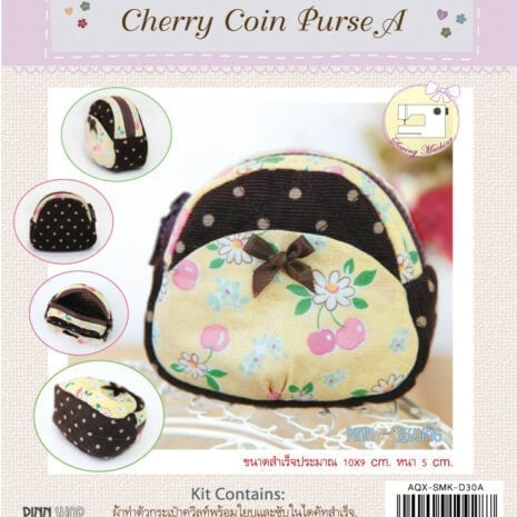 AQX-SMK-D30A_Cherry Coin PurseA