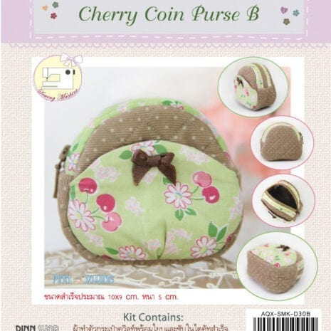 AQX-SMK-D30B_Cherry Coin PurseB