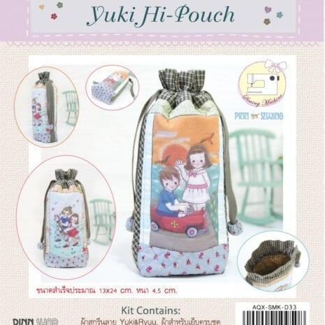 AQX-SMK-D33_Yuki Hi-Pouch