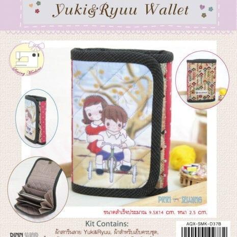 AQX-SMK-D37B_Yuki&Ryuu Wallet