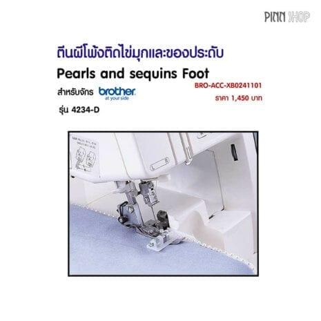 BRO-ACC-X76670002.1