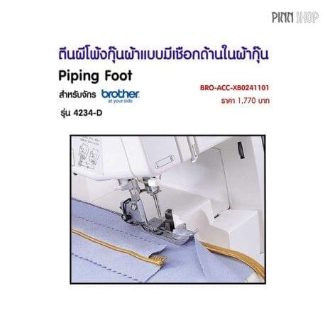 BRO-ACC-XB0241101