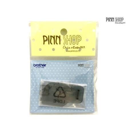 BRO-ACC-XD1645021
