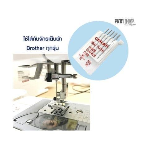 BRO-ORG-5326000