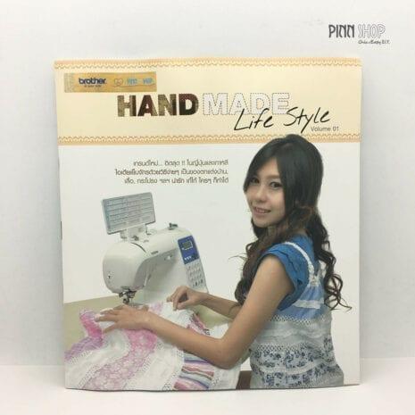 Fah_Book_handmade02_cover