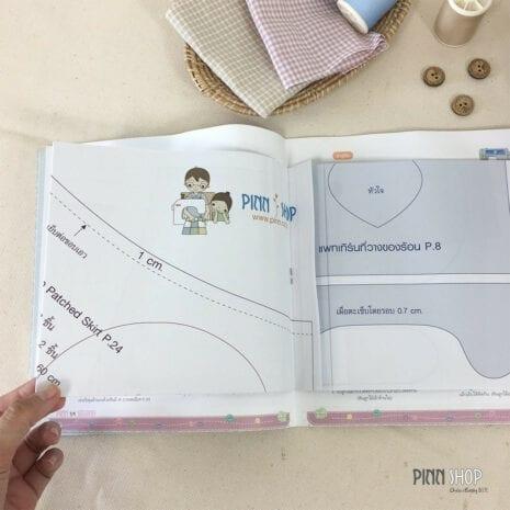 Fah_Book_handmadeV2-07