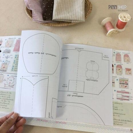 Fah_Book_simpleset-03