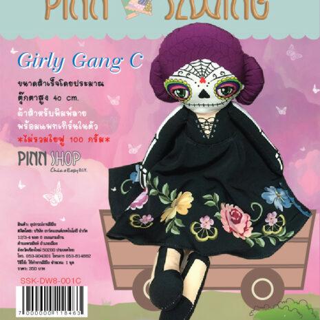 Girly Gang C_SSK-DW8-001C
