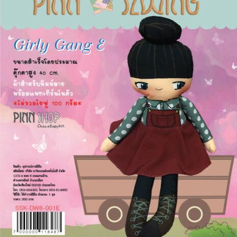 Girly Gang E_SSK-DW8-001E