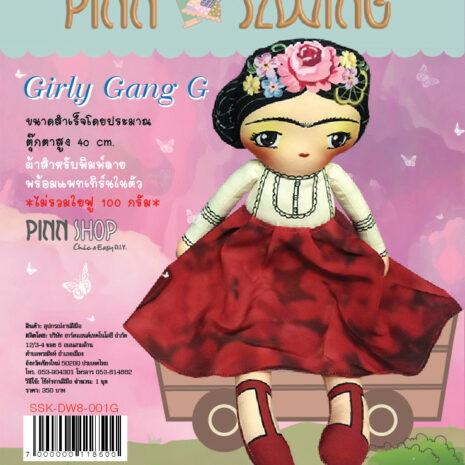 Girly Gang G_SSK-DW8-001G