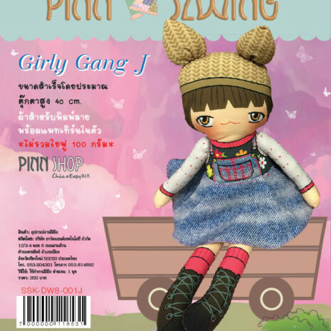 Girly Gang J_SSK-DW8-001J