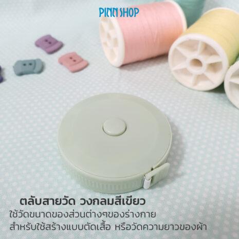 HB-IMC-20-1102-Spring-Tape-Measure-Green-02