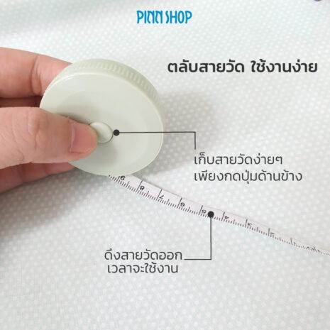 HB-IMC-20-1102-Spring-Tape-Measure-Green-03