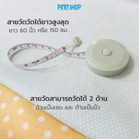HB-IMC-20-1102-Spring-Tape-Measure-Green-04