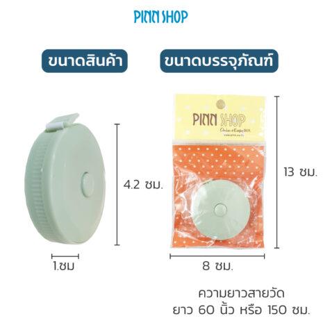 HB-IMC-20-1102-Spring-Tape-Measure-Green-08