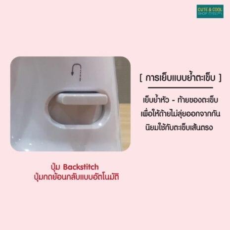 IMCH2005-0001 (10)