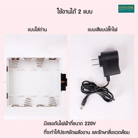 IMCH2005-0001 (12)