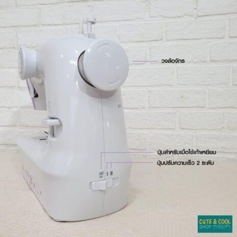 IMCH2005-0001 (4)