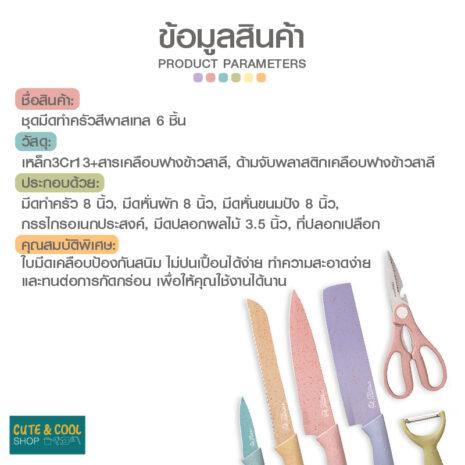 IMCH2005-0037_02