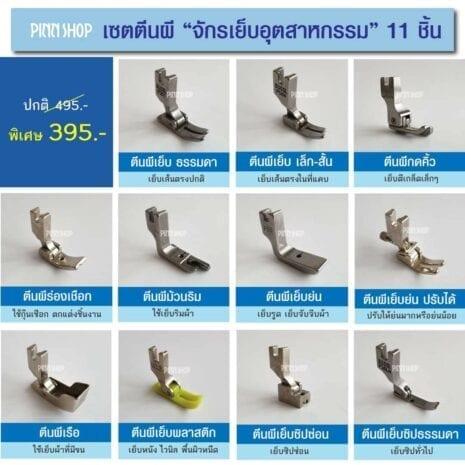 IMCH2006-0088_02