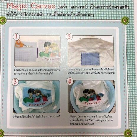 Magic Canvas_01