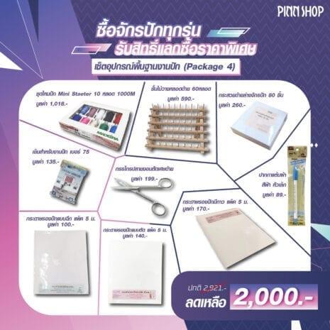POST-FB-03