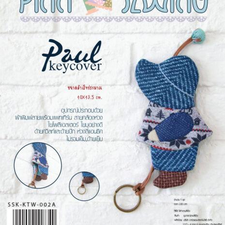 paul keycover 2