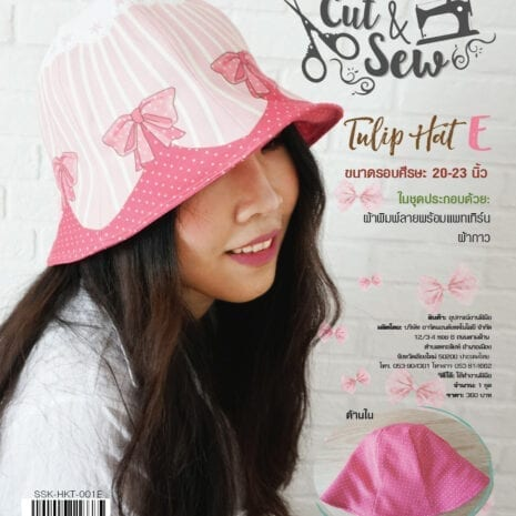 Tulip Hat E-01-01