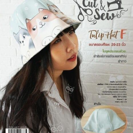 Tulip Hat F-01