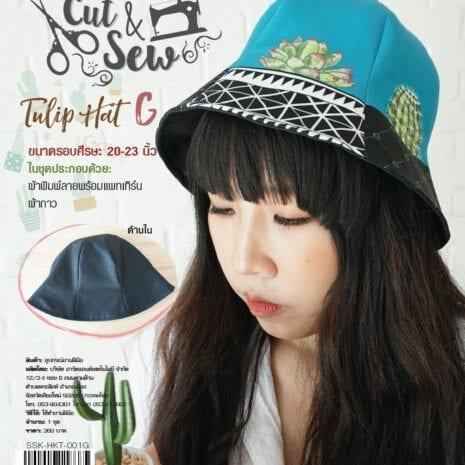 Tulip Hat G-01