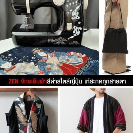 ZEN-SM-ZN1101 (5)