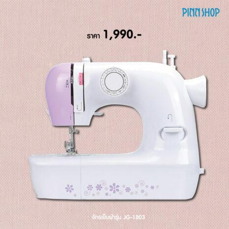 mini-jg-1803