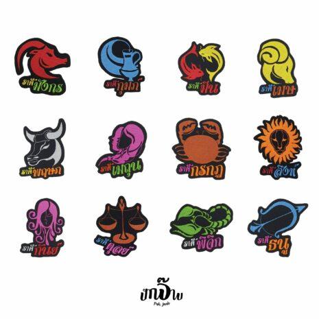 pakjaab-zodiac1010-all-02