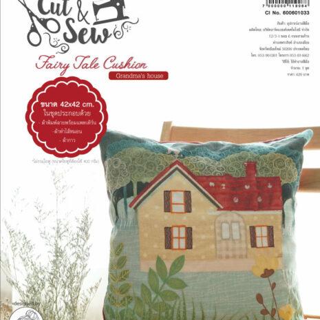 SSK-LC2-001C  Fairy Tale Cushion (Grandma's House)