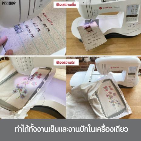 หน้าปกSE300เฮงเฮง-05